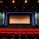 映画を一緒に観に行きましょう!
