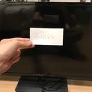 REGZA 32型 液晶テレビ 2013年製 - 売ります・あげます