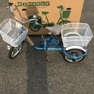 ★来店限定★小型3輪自転車 スイングチャーリー ロータイプ ブルー 美品