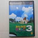 PS2 みんなのゴルフ3  動作確認済み