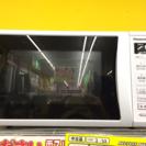 Panasonic 電子レンジ NE-EH226 2014年製 イ...