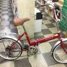 [4183]折りたたみ自転車 20インチ 外装6段変速 レッド