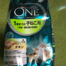 子猫用 PURINA ONE