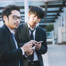 ★ゲーム/アプリを一緒に開発しませんか★立ち上げメンバー募集中!