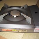 (終了しました)iwatani カセットコンロ