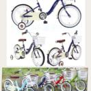 子供用自転車 14インチ ネイビー
