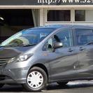 【誰でも車がローンで買えます】H20 フリード G グレー 完全自...