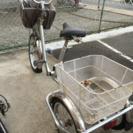 大人の三輪自転車
