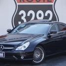 【誰でも車がローンで買えます!】 メルセデスベンツ CLS350 ...
