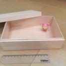 木箱(軽)