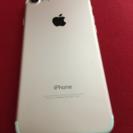新品!超美品!iPhone7 ピンクゴールド