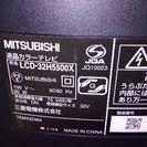 激安❢超〜美品❢2010年式❢三菱32型液晶テレビ❢オートターン付き❢