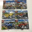 シェル限定  レゴ LEGO