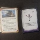 一緒に自作カードゲームを発案したり遊んだりしませんか!?