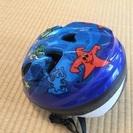 自転車ヘルメット 48〜52センチ 子ども用 手渡し希望