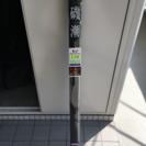 釣竿(新品未使用)ダイワ磯潮VJ HARD 1-53