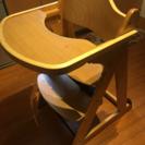 ベビーチェアー キッズチェアー 子供用椅子
