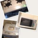 電子レンジ ガステーブル 洗濯機 のセット