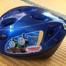 自転車ヘルメット トーマス 46〜52センチ 手渡し希望