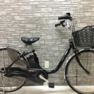 新基準 パナソニック ビビDX リチウム 電動自転車