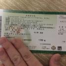 KREVA コンサートチケット  2公演分