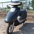 電気スクーター テラモーターズ SEED60
