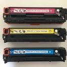 トナーカートリッジCRG331 3色セット 互換品
