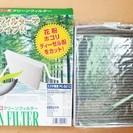 パシフィック工業株式会社 P.M.C PC-901C CLEAN ...