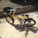 【商談中】子供用自転車 16インチ