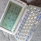 シャ―プ電子辞書PW-9100