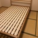 【無印良品】タモ材 セミダブルベッド