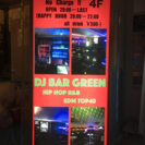 イベント 箱貸し DJ募集
