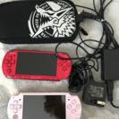 PSP 本体のみ2台 充電器2つ付