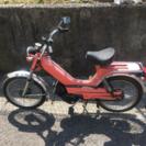 横浜市より TOMOS classic1 パーツ多数オマケ