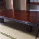 天然木の高級座卓