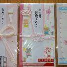 新品 祝儀袋3枚セット ピンクお祝い袋