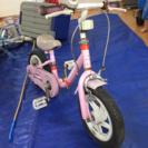 子供自転車 12インチ