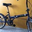 青の折りたたみ自転車