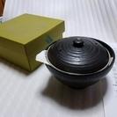 電子レンジ 炊飯釜 磁器 美濃焼