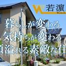 若濱工業♦️塗装、リフォーム、除雪は若濱工業へ♦️