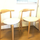 北欧風 椅子2脚セット 差し上げます