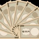 今だけ入社祝金10万円!【JR神立駅より車で8分‼】◆ 大手飲料メ...