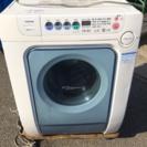 自動洗濯機。先着順ではありません。
