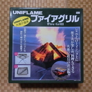 UNIFLAME/ファイアグリル MADE IN JAPAN😭値下...