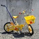 14インチ 位 プーさん自転車 練習用