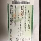 5/31(水)阪神対ロッテ ビジター外野応援指定席1枚 定価以下