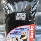 ☆美品 Aprica アップリカ 抱っこ紐 3ウェイ☆