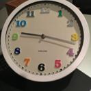 壁掛け時計 KARLSSON