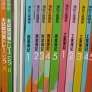 日商簿記テキスト(ユーキャン)
