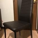 美品 4脚セットブラウン椅子 チェア ダイニングチェア